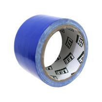 Fita Silver Tape Para Prancha de Surf Ar Condicionado Adesiva Reforçada 10 Metros - Leetools