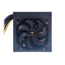 Fonte De Alimentacao C3tech 600w 80 Plus Bronze Ps-g600b - C3 Tech