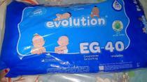 Fralda Descartável Evolution Super Econômico - Tamanho EG -