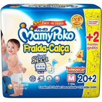 Fralda Descartável MamyPoko Calça Jumbo Super Seca Tam. M (Leve 132 e Pague 120 Fraldas) - Mamy Poko