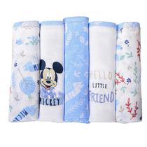 Fralda disney bordada 5un azul -
