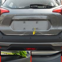 Friso Aplique tampa traseira Inferior Aço Inox Nissan Kicks -