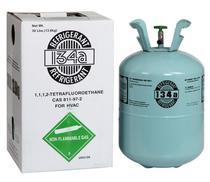 Gás Refrigerante R134A 13,6Kg - Importado