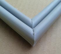 Gaxeta borracha para  freezer electrolux  h500 med. 66x75 - cód: 613890014-17 - Ilpea