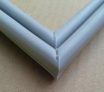 Gaxeta freezer electrolux h400  med. 62x66 - cód: 613890013-17 - Ilpea