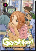 Genshiken - Vol.1 - Jbc -