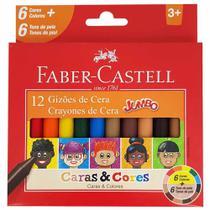 Giz de Cera 12 Cores Jumbo Caras e Cores Faber Castell -