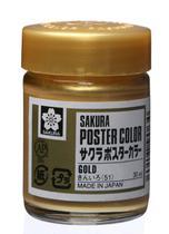 Gouache Poster Colors 30ml Especiais Sakura Avulso -