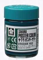 Gouache Poster Colors 30ml Sakura Avulso -