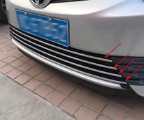 Grade Aplique Friso Frontal Inferior Cromado Toyota Corolla -