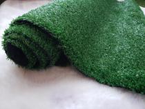 Grama Sintética 12mm verde (4m²) - Green Gramas