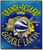 Grande desafio global do google earth - Harper collins