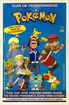 Guia de Personagens Pokémon: Pra Você! Mais de 130 Pokémon - Instituto Online -