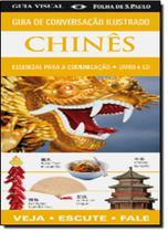 Guia Visual Chinês: Guias de Conversação Para Viagens  (LIVRO + CD) - Publifolha -
