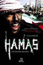 Hamas - um guia para iniciantes - Difel