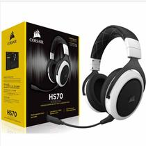 Headset gamer corsair oficial hs70 wireless surround 7.1 branco