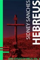 Hebreus - Saber criativo
