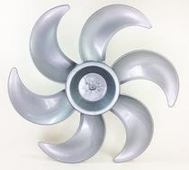 Hélice Para Ventilador Arno Turbo Silencio 40cm -