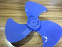 Hélice Ventilador Mondial 30cm - 3 Pás Azul original -