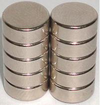 imas De Neodímio 10mm X 4mm , 10 Peças - imã super forte - Fácil Negócio Importação
