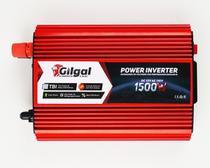Inversor 1500w 12v 110v Gilgal Para Furadeira -