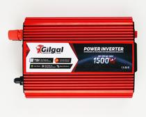 Inversor 1500w Senoidal Modificada 12v Para 110v - Gilgal