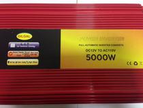 Inversor 5000w 12v 220v Gilgal Para Freezer -