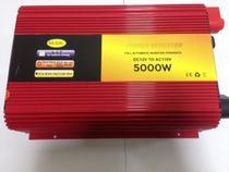 Inversor 5000w 12v 220v Gilgal Para Geladeira -