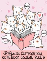 Japanese Composition Notebook College Ruled - Inge baum
