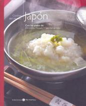 Japon - Cocinas Del Mundo - Paisagem -