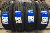 Jogo 4 pneus aro 15 Landsail 195/60 R15 88v Ls388 -