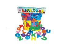 Jogo De Letras - Mingone brinquedos
