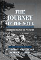 Journey of the Soul - Rowman  littlefield publishing group inc