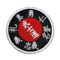 Kanjis Codigo Karate Bushido Patch Bordado Termo Adesivo - Br44