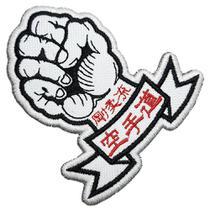 Karate Kanji Patch Bordado Para Kimono Jaqueta Camisa Calça - Br44