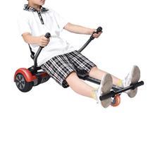 Kart Atrio para Hoverboard Skate elétrico Rodas de 6,5 Pol. Até 10 Pol. Suporta até 120Kgs - ES211 - Multilaser