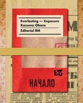 Kazuma obara. exposure - Zamboni -