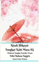 Kisah Hikayat Tongkat Nabi Musa AS Melawan Tongkat Penyihir Firaun Edisi Bahasa Inggris - Blurb -