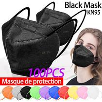Kit 10 Máscaras Kn95 Proteção Respiratória Pff2/n95 Preta -