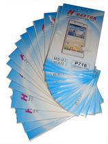 Kit 19 Películas Protetora de Tela Plastico LG Optimus L7 II P715 P716 - H' maston