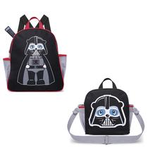 Kit 2 Peças Mochila e Lancheira Biel Vader - Classic for Bags - Classic for baby bags