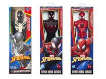 Kit 3 Boneco Homem Aranha 30cm - Hasbro Titan Hero -