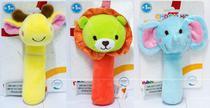 KIt 3 Chocalhos de Pelúcia Bichinhos Para Bebê Brinquedo De Mão - Bbr toys