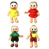 Kit 4 bonecos da Turma da Mônica Sid-nyl - 964/965/967/966 -
