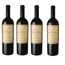 Kit 4 Vinho Argentino Dv Catena  Malbec Malbec  750 ML - Catena Zapata