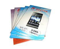 Kit 5 Películas Plástico Sony Xperia L S36h - H' Maston