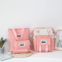 Kit Bolsas De Bebê Mala De Maternidade 4 Pedaços - Yepp