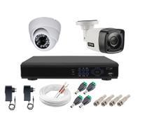 Kit cftv 2 cameras de segurança hd 1 internas dome e 1 externas bullet + dvr 4ch full hd - Citrox