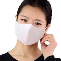 Kit com 07 Máscaras Laváveis Dupla Camada de Tecido Proteção Total - Slim Fitness