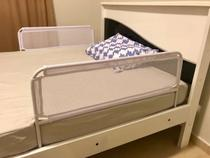 Kit Com 2 Grade De Cama Com Tela De Segurança Bebês E Idosos - Petutil